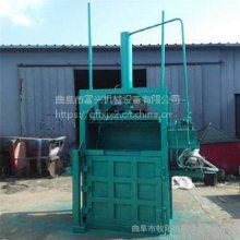 稻壳压块机 青贮玉米秸秆压块机 木屑打包机富兴机械直销