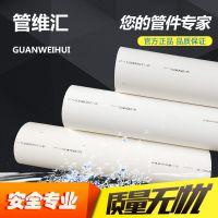 pvc-U中空螺旋管材 160*6.5 家装工程用PVC管件 厂家直销 量大重优