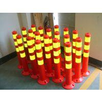 75CM塑料警示柱弹力柱 隔离道口标道路标柱地桩 安全耐压警示桩