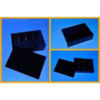 上海百千生物J00071western-blot抗体孵育盒黑色避光5格4格抗体孵育盒