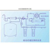 蓝梅电器净水器无电RO纯水机生产厂家无电RO纯水机蓝梅生产厂家OEM