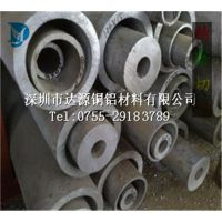 无缝铝管 6061-T6精密铝合金管