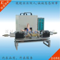 深圳定时器定子自动化流水线点焊机设备