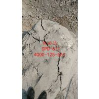 施必达SPD-611无声岩石胀裂剂专业无声破碎剂二十年