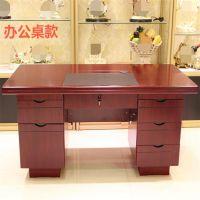 油漆办公家具批发办公桌厂家中式电脑桌1.4米单人位贴木皮桌可定制
