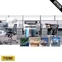 《湖北江华》供应爱普生p6080/p8080/T3280/T5280/T7280专业工程效果图绘图仪