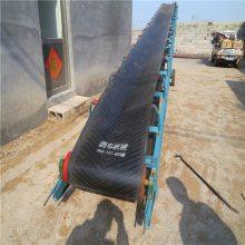 沙场装车输送机 爬坡式输送机 润丰