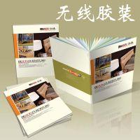 杭州客易图文广告有限公司,提供各类印刷服务、24小时提供打印复印、文本装订、广告写真、名片印刷