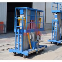 盐城铝合金升降机双柱升高6米8米10米12米生产厂家