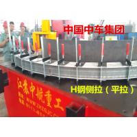 江苏中航重工 三维拉弯机 厂家