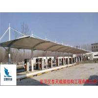 黄石电动汽车停车棚制作,黄石电动汽车充电桩膜结构