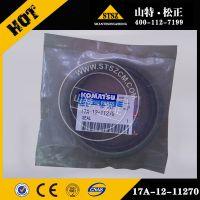 小松挖掘机配件PC300-7油封密封17A-12-11270