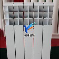压铸铝生产厂家批发双金属压铸铝散热器暖气片