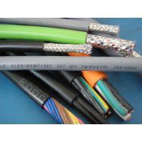 TRVV 拖链电缆 软电缆 耐磨 耐弯曲 上海昭朔 价格实在 品质保证