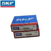 SKF 1210调心球轴承 法国 原装进口汽车、摩托车、冶金、轧机轴承