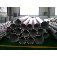 大品牌不锈钢管厂304不锈钢管批发316L不锈钢方管不锈钢装饰管304制品管