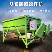 农村养牛场草料搅拌机 8毫米厚钢板搅拌机 小麦秸秆粉碎混料机