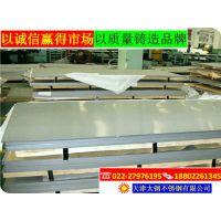 天津430不锈钢板厂家 太钢430不锈钢板冷轧