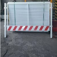 井口防护网厂家 地铁黄黑施工基坑 电梯井安全围挡