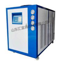 汇富万能磨粉机专用冷水机 磨粉生产线配套制冷装置