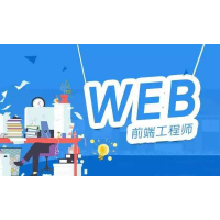 西安千锋html5培训课程怎么样
