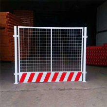 基坑临边护栏网 施工围栏网 黄色栅栏