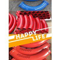 生产混凝土弯管 高压弯管 专业地泵弯管