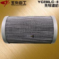 福建玉柴YC230LC-8挖掘机液压先导滤芯配件18027299616 玉柴230先导滤清器
