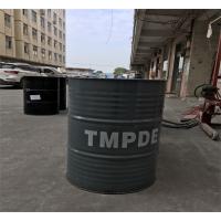 佛山工厂不饱和聚酯树脂TMPDE PE树脂快干剂 三羟甲基丙烷二烯丙基醚 聚氨酯树脂