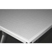 学校实验室铝扣板吊顶 采用隔热保温装饰材料