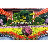 开封立体花坛 城市绿雕 绿色景观造型 五色草造型
