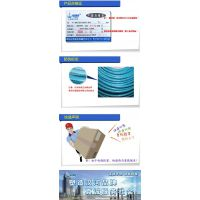 青岛汉河电缆低烟电线电缆厂家销售