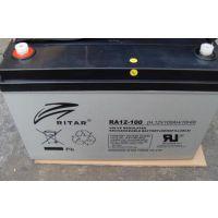 瑞达RITAR蓄电池RA12-120铅酸蓄电池12v120ah产品特点