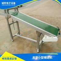 铝合金输送线生产线 小型输送机 皮带流水线 滚筒线