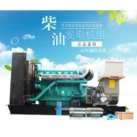 350kw大型潍柴柴油发电机组 高压共轨三相交流式柴油发电机