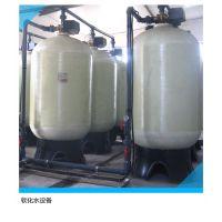 畅销洗涤厂专用软化水设备 全自动钠离子交换器 洗衣服不发黄