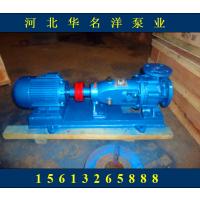 供应IS150-125-400C清水离心泵 单级单吸清水泵 不锈钢清水离心泵 农田灌溉泵|华名洋泵业