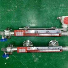 供应西安UHZ高压高温磁翻板液位计价格