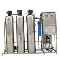 供应厂家0.5吨反渗透设备、1吨纯水设备、水处理设备