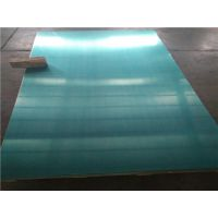 供应2.0*1200*2400(单位:mm) 1060H24 覆膜铝板