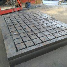 厂家定制多功能三维柔性工作台|三维孔系机器人焊接平台【鼎旭量具】