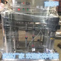 3吨反渗透纯净水生产设备 大型饮用水设备 全自动直饮水设备