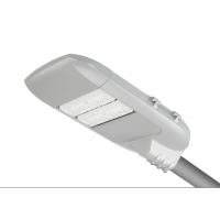 LED模组化路灯