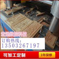 供应高配置高效率专业木工雕刻机 廊坊宏达专业雕刻机设备