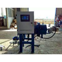 石家庄博谊循环水系统微晶旁流水处理器BePL-0200F