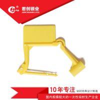 济南S塑料封条 航空专用 防盗塑料挂锁 锁扣 行李箱锁 一次性编码锁
