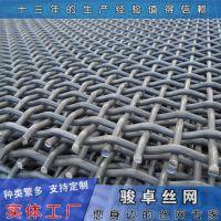 不锈钢轧花网 编织狗笼底钢丝筛网规格 工厂直销