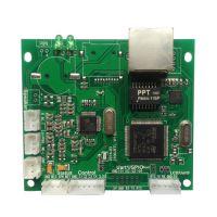 深圳优安宏网络音频广播和网络语音对讲系统开发板EA2103