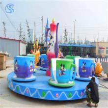 咖啡杯儿童游乐场设备直销新型公园游艺设施规划场地