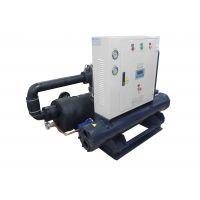 40HP工业螺杆冷水机注塑机冷水机 电镀冷水机